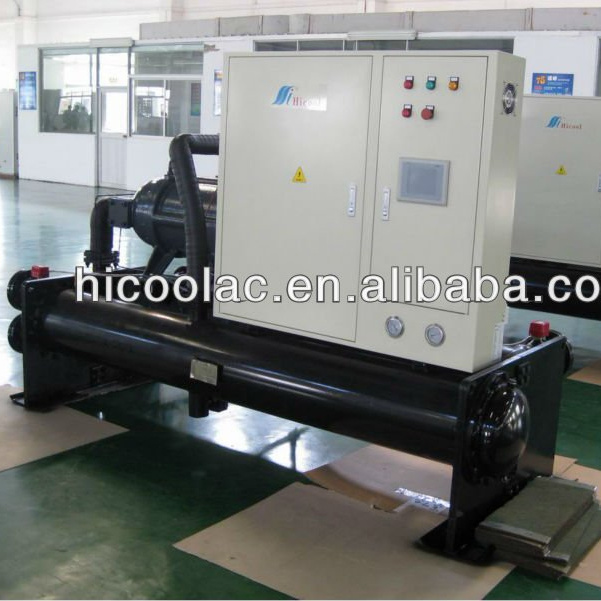 Water cooled  air cooled screw chiller industrial water chiller cooling water source  ground source heat pump