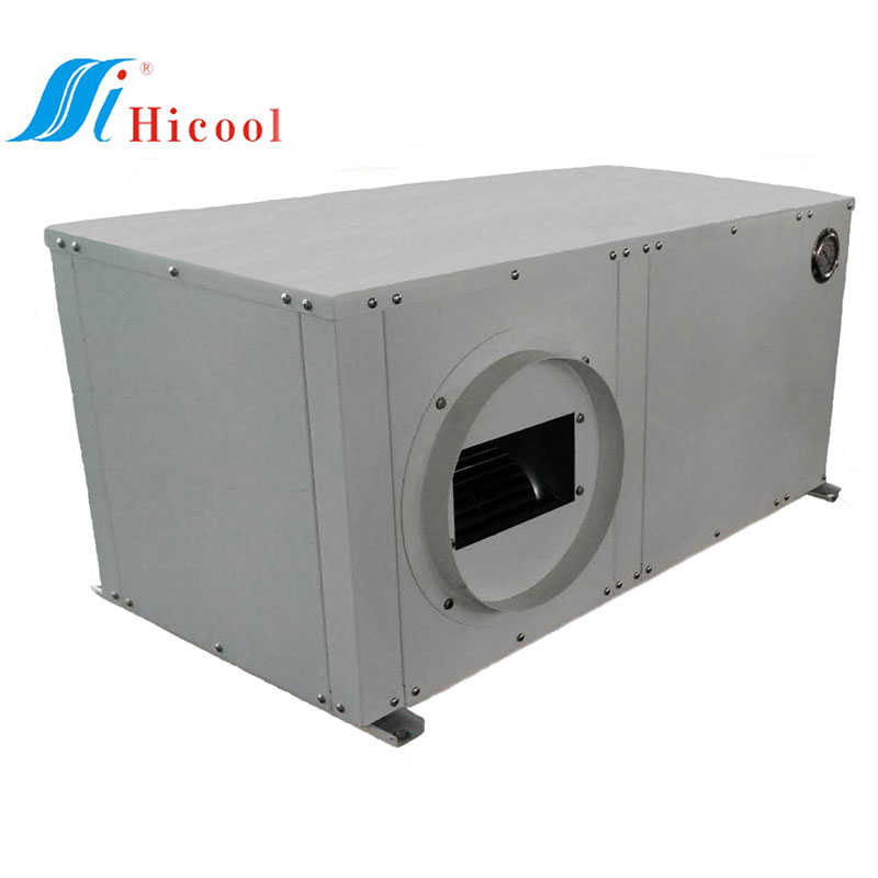HICOOL-water source heat pump cost   OptiClimate Packaged Unit   HICOOL-1