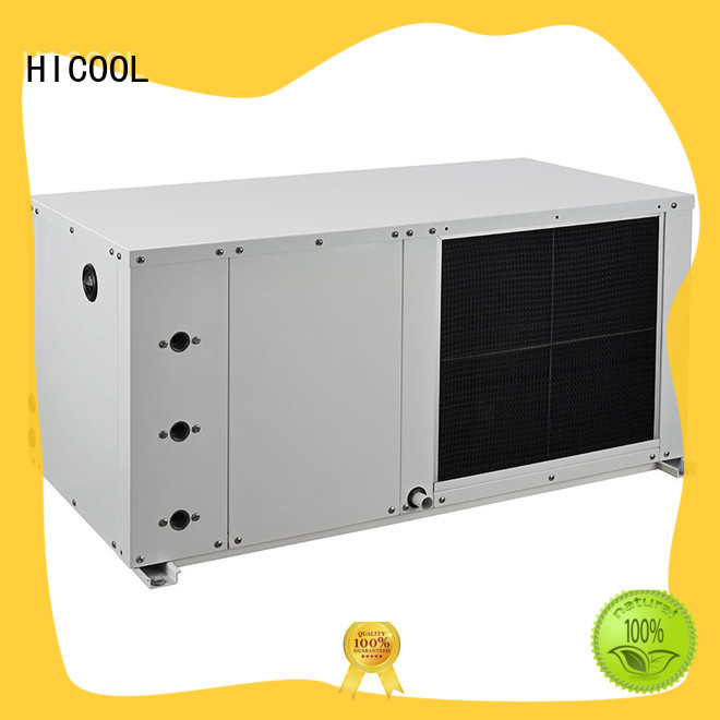 water source heat pump cooled for achts HICOOL