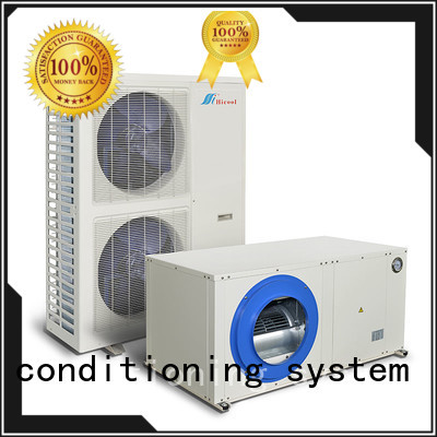HICOOL split heat pump from China for urban greening industry