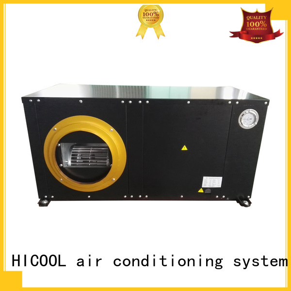 unit water source heat pump online for apartments HICOOL