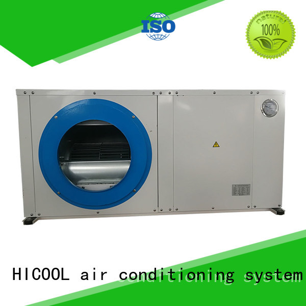 online water source heat pump manufacturers with 40% power saving for urban greening industry HICOOL