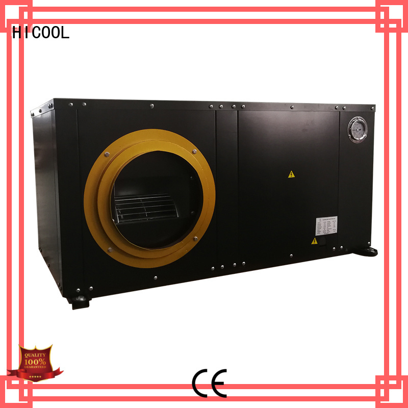 HICOOL top quality water cooled package unit best supplier for urban greening industry