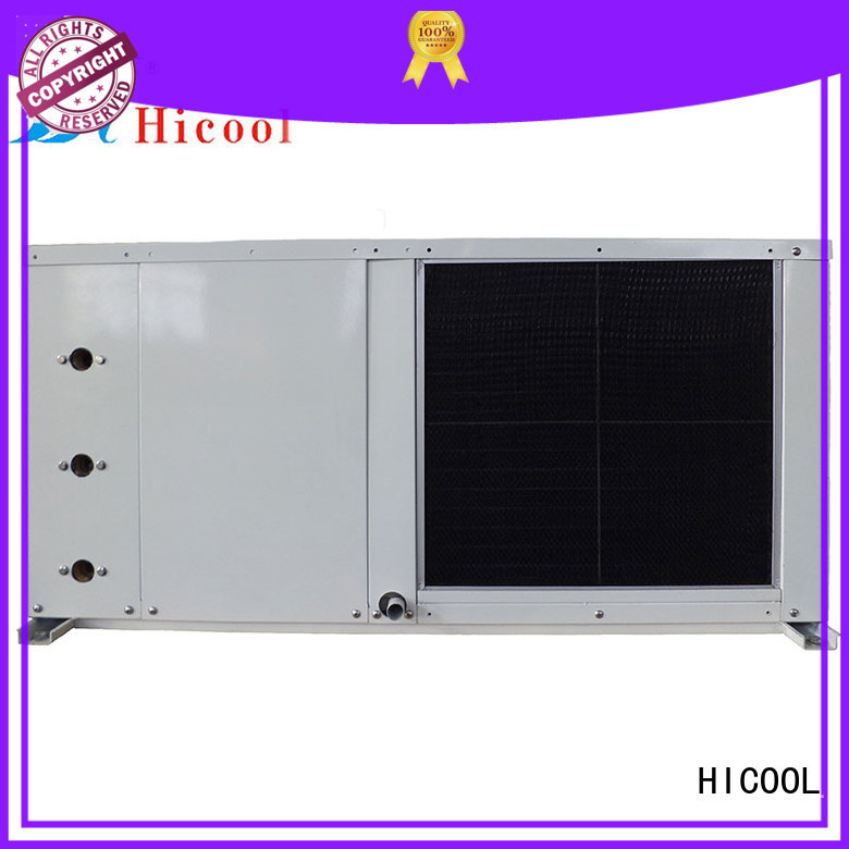 advanced Water-cooled Air Conditioner series for urban greening industry