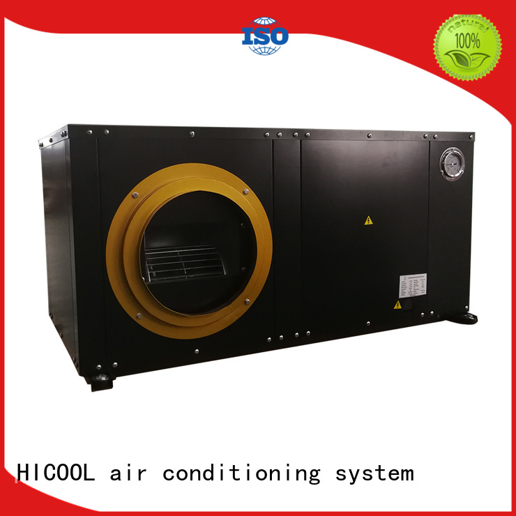 HICOOL top selling water source heat pump manufacturers company for hotel