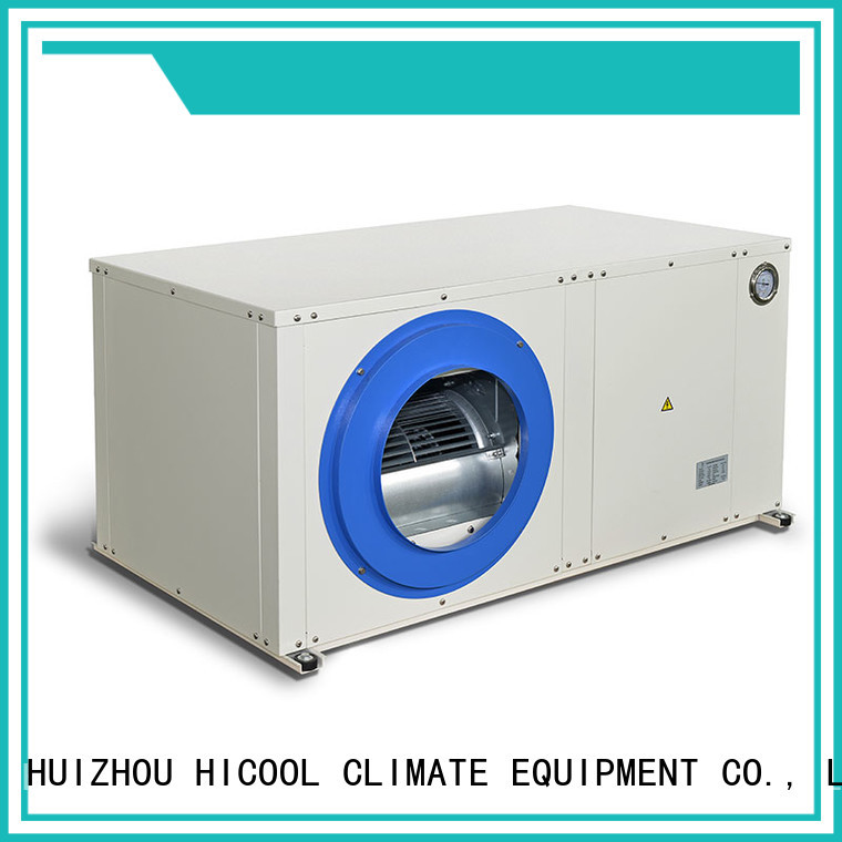 HICOOL top quality central air water pump factory direct supply for urban greening industry