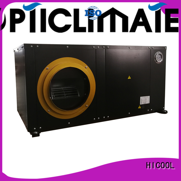 HICOOL automatically water source heat pump cost with 40% power saving for horticulture industry