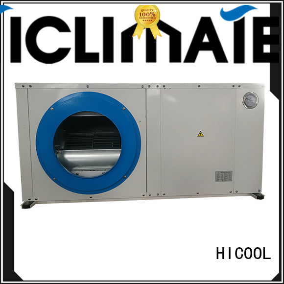 HICOOL opticlimate suppliers for industry
