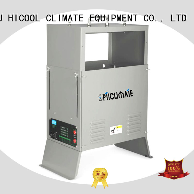 HICOOL grow room climate controller from China for apartments