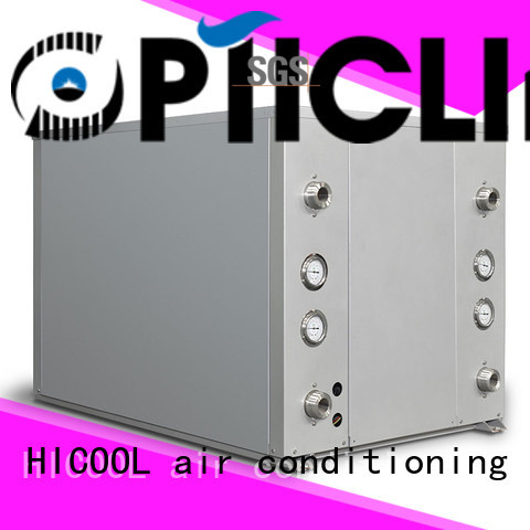 HICOOL online water source heat pump units for achts