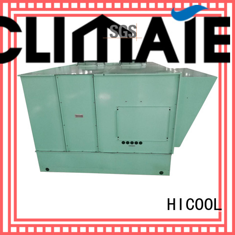 HICOOL greenhouse evaporative cooling unit with high quality for greenhouse industry