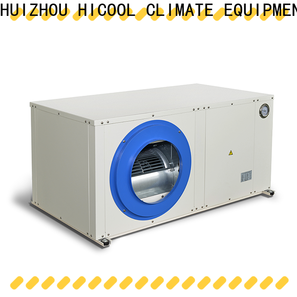 HICOOL water source heat pump cost inquire now for urban greening industry