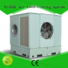 yachts cooling water evaporative cooling unit control HICOOL Brand