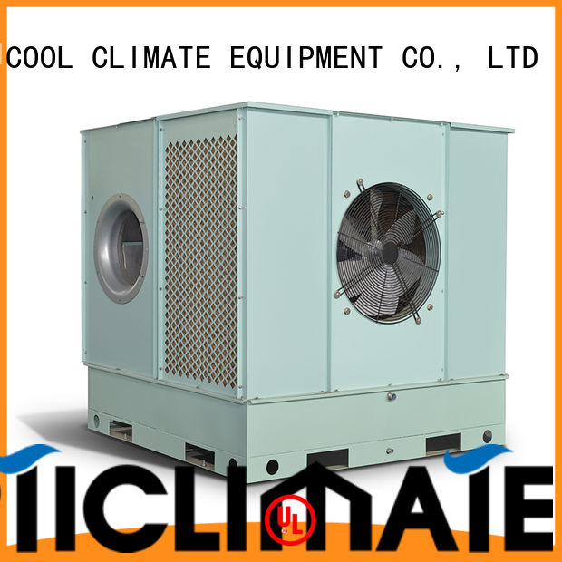 HICOOL commercial evaporative cooler supply for urban greening industry