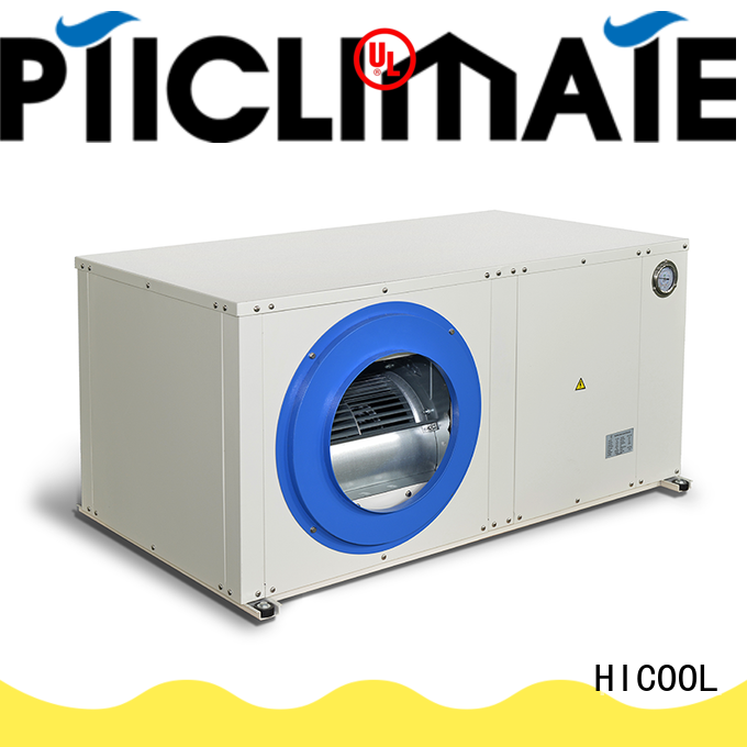 water source heat pump unit for achts HICOOL